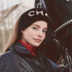 Kristine Froseth Wiki, Age, Success Story, Net Asset, Boyfriend, Social Life